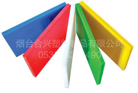 20mm彩色料理塑料菜板