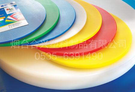 如何選擇合適的塑料菜板?